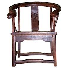 Vintage Miniature Chinese Rosewood Yoke Arm Chair Circa 1940