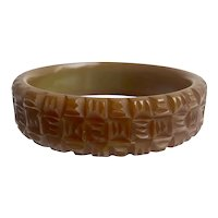 Bakelite  Bangle Bracelet  Basketweave Pattern Carved in Vaseline Green