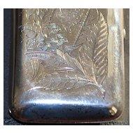 Russian Art Nouveau 84 Silver Case, c. 1895
