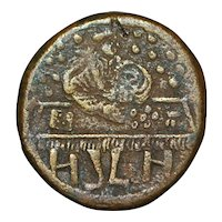 "Nuremberg ""The Money Changer"" Copper Jeton- 1553"