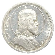 Large Hungary Silver 5 Pengo Coin - 1938