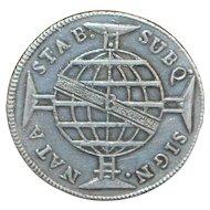 Large Brazil Silver 960 Reis Coin - 1812 - B