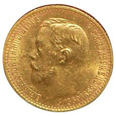 Russian 5 Roubles Gold Coin - 1898 - Mint