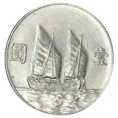 """Chinese Silver One Dollar """"Junk"""" - 1934 - AU Details"""