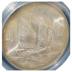 China Republic Silver $1 Dollar coin - MS61 - Slabbed