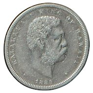 Hawaii 1/2 Dollar Silver Coin - 1883 - XF