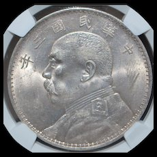 """Chinese Large One Dollar """"Fat Man"""" Coin, YR 3- 1914 - AU Details - Slabbed"""