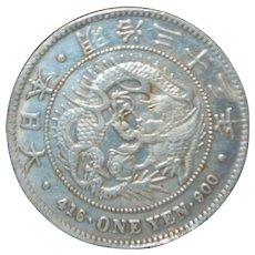 Japanese  One Yen  Trade Dollar