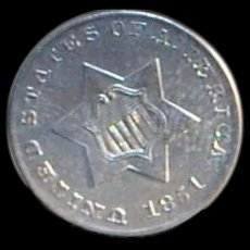 United States Silver 3 Cent Coin - 1851 - UNC