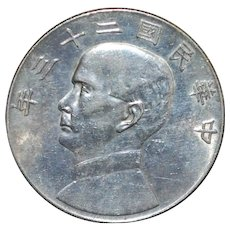 """Chinese """"Junk"""" Silver Dollar - 1934 - UNC"""
