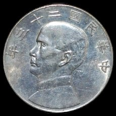 Chinese Silver Dollar - 1934 - UNC