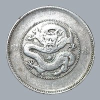 Chinese Yunnan Silver 50 Cent Coin - 1900 -1908