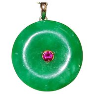 14K Apple Green Jade Disc and Ruby Pendant