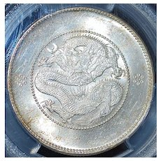 Chinese Yunnan 50C Silver Coin - 1911- MS-62
