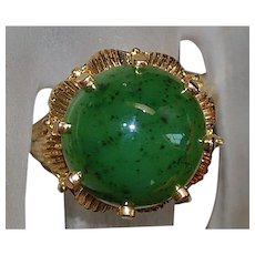 14K Nephrite Jade Dome Ring - 1970's