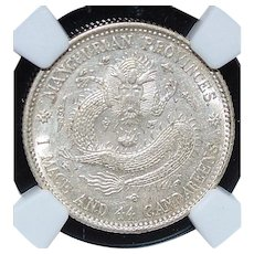 Chinese Manchurian L&M-494 20c Silver coin - 1912