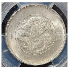 Chinese Yunnan,LM-422, 50c Silver Coin - 1911