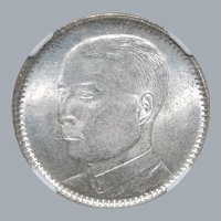Chinese 20 Cent Kwangtung L&M-158 Coin - 1929