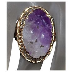 14K Carved Lavender Jade Ring - 1960's