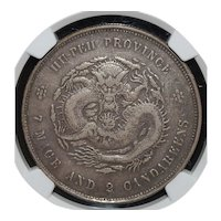 Chinese Silver $1 Hupeh Coin - 1895-1907