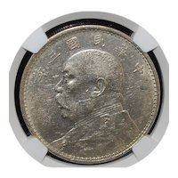 Chinese Silver $1 Coin - 1914