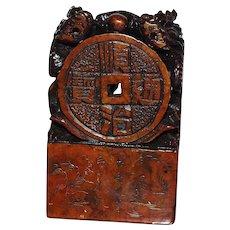 Old Chinese Large Shoushan Stone  Dragon Seal