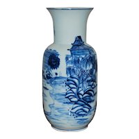 Antique Chinese Large Blue & White Vase