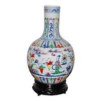 "Chinese Chenghua ""Children At Play"" Vase"