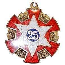 14K Gold and Enamel  Medal- 1909