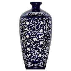 Chinese Republic Arts & Crafts Vase - 1915