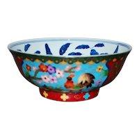 Old Chinese Cloisonne Porcelain Bowl