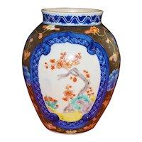 Fine Japanese Meiji Porcelain Vase