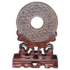 Old Chinese Russet Nephrite Jade Bi  Disc