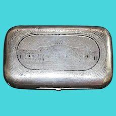 Russian Niello 84 Silver Box - 1878
