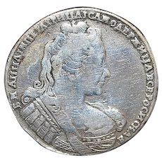 Russian  Anna of Russia  Rouble - 1733