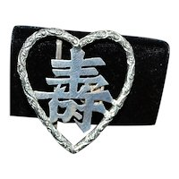 Chinese Silver Heart Belt Buckle