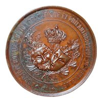 Brussels Art Festival Bronze Medal - 1885