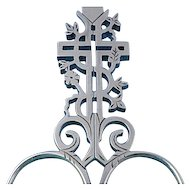 One of a kind Fab Steel French Embroidery Scissors In the Form Of An Ornate Cross - 1960s
