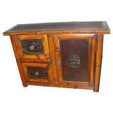 Wonderful Vintage Asian Style Cabinet