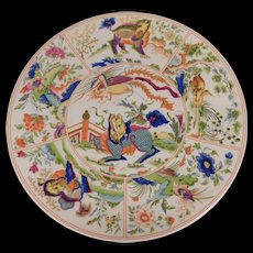 Royal Worcester Bone China Chinoiserie Plate Dragons