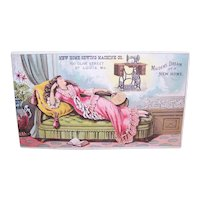 New Home Sewing Machine - Lady on Chaise Lounge - Victorian Trade Card