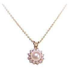 """Retired Tiffany & Co 18K Gold .12CT TW Diamond 5.5mm Akoya Pearl Pendant with 16"""" Chain Necklace"""