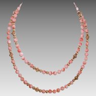 "Vintage 27"" PINK CORAL & Gold Filled Bead Necklace!"