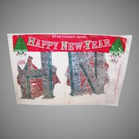 C.1960 DOUBL-GLO Stretchout Sign - Aluminum - Happy New Year