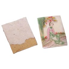 Vintage CHINESE Hand Painted Portrait of a Courtesan/Lady Sitting Under a Tree!