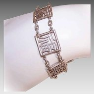 Vintage STERLING SILVER 950 Link  Bracelet with Chinese Characters!