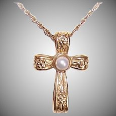 Vintage 10K Gold Religious Cross Pendant with Center Cultured Pearl