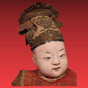"""** Large Chinese Opera Doll 25 """" ***"""
