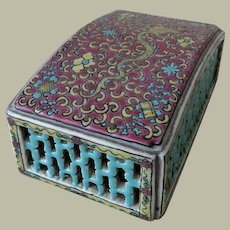 Chinese Porcelain Arm Rest Dao Guang Mark