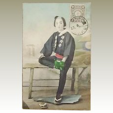 1910: Young Japanese with a Pipe, Tientsin I.J.P.O. Strike